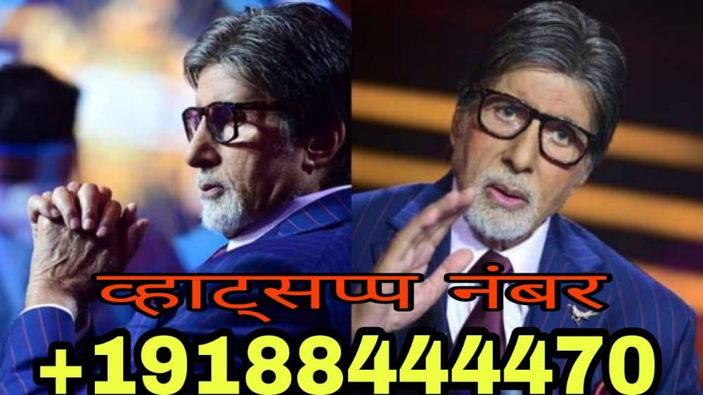 KBC head office number Delhi Mumbai Kolkata