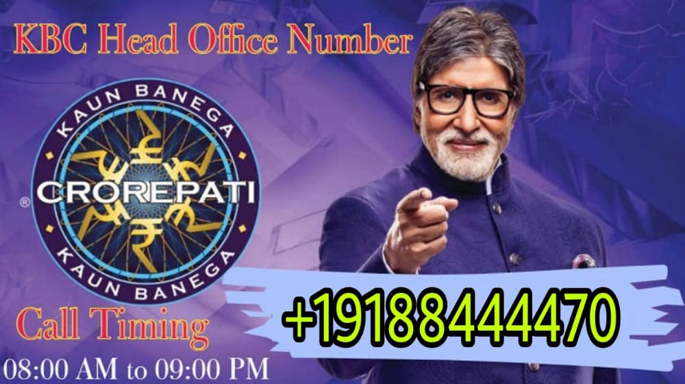 KBC head office number Delhi