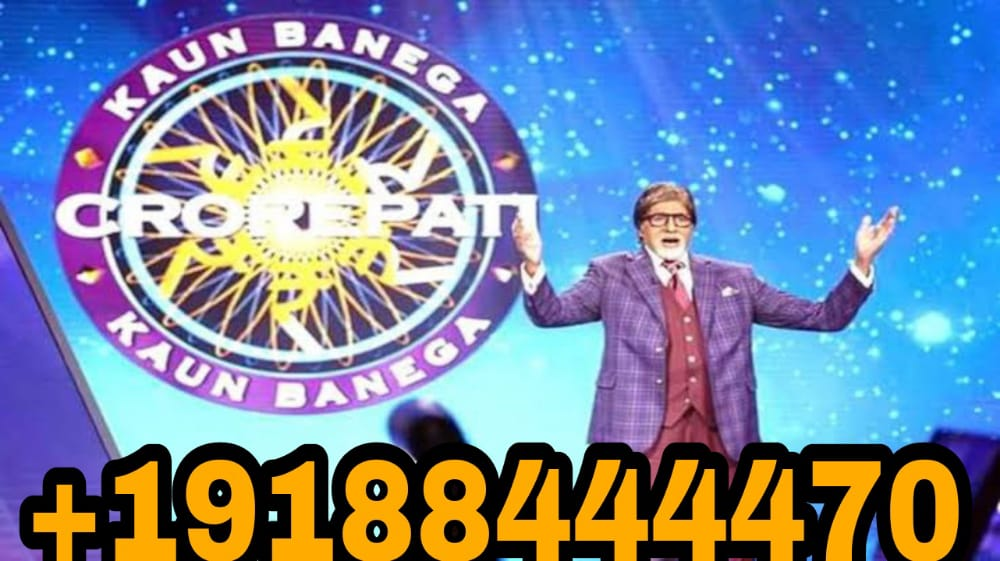 kbc lottery number check 8991
