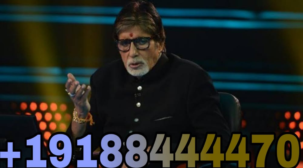 kbc lottery number